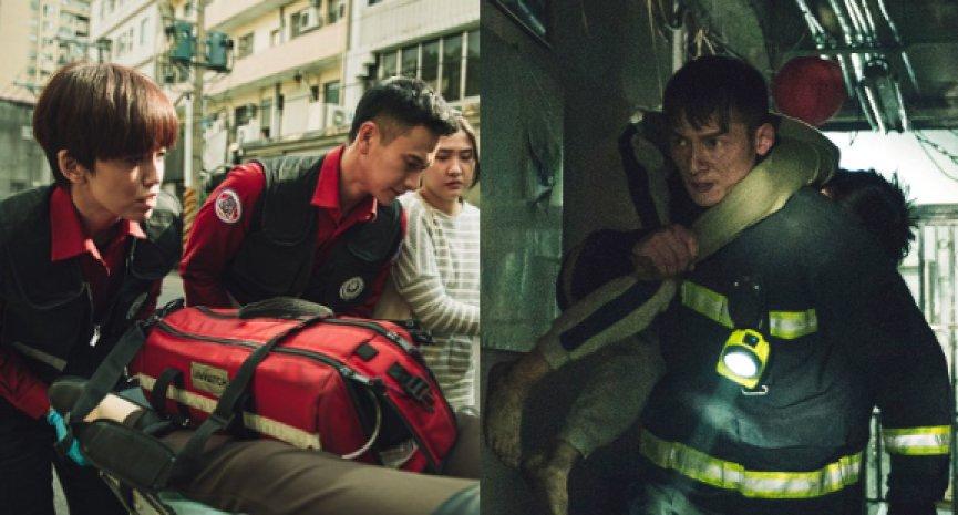 台剧《火神的眼泪》超前导预告释出!温昇豪入火场肩扛命危男孩