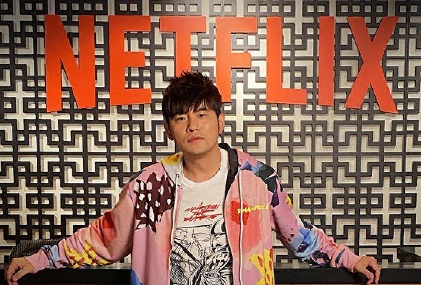 亚洲天王周杰伦降临!携手Netflix推出首部华语实境秀《周游记》