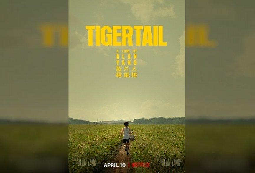 【预告】自云林到当代纽约!Netflix原创电影《虎尾》重返50年代台湾