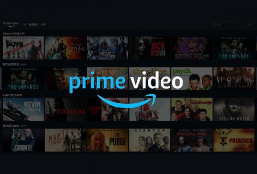Amazon Prime Video单月180元划算吗?盘点原创、外购剧集数量