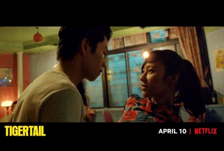 Netflix原创电影《虎尾》4月上线!《不才专家》杨维榕编导台湾家庭故事