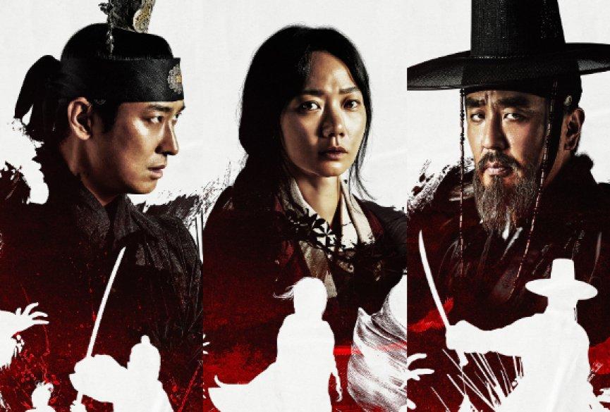 《李尸朝鲜》第二季解开