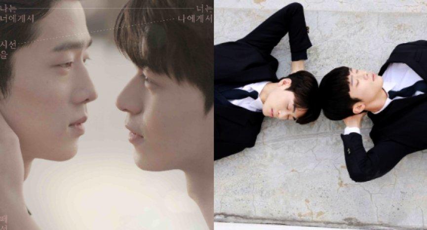 韩首部BL网剧《你的目光所及之处》上演主仆恋!主演谈