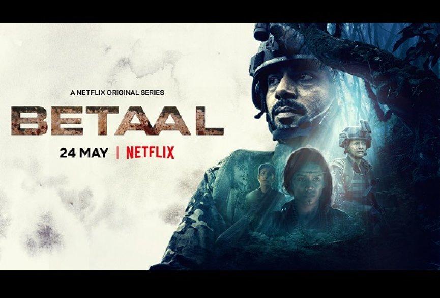 Netflix《起尸鬼》来袭!偏远村落成为僵尸大战舞台