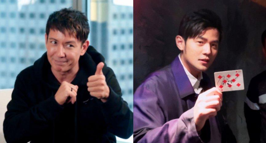 东京决斗周杰伦!日法混血魔术师Cyril登场Netflix《周游记》