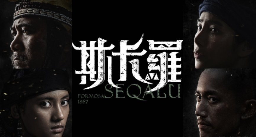 公视新剧《傀儡花》更名《斯卡罗》!《一把青》导演曹瑞原重现