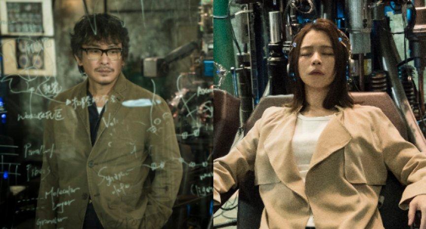 启动你的探梦程序!HBO Asia剧集《猎梦特工》重金打造科幻特效新视野