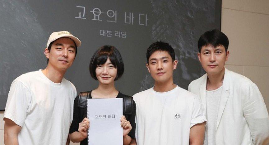 Netflix证实韩剧《寂静之海》演员阵容!裴斗娜、孔刘执行太空任务
