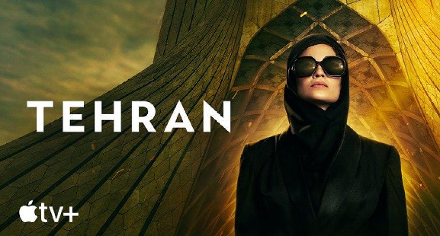 以色列女特务潜入伊朗!Apple TV+剧集《德黑兰行动》惊悚上线