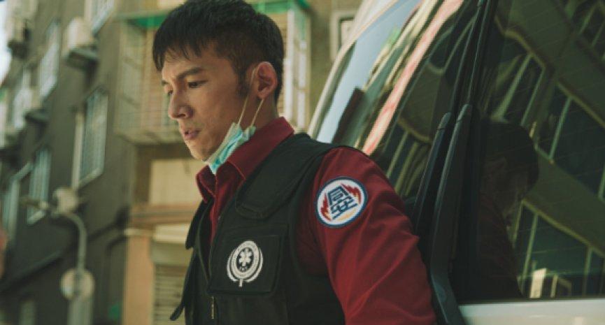 《火神的眼泪》耗时3年打造!温昇豪曝导演蔡银娟细致程度